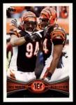 2012 Topps #216   -  Jermaine Gresham / Domata Peko Cincinnati Bengals Front Thumbnail