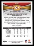 2012 Topps #232  Steve Breaston  Back Thumbnail