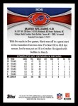 2012 Topps #306  Mario Williams  Back Thumbnail