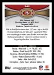 2012 Topps #343   -  Vernon Davis San Francisco 49ers Back Thumbnail