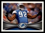 2012 Topps #359  Cliff Avril  Front Thumbnail