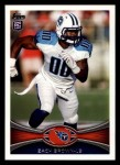 2012 Topps #363  Zach Brown  Front Thumbnail