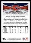 2012 Topps #366  Markelle Martin  Back Thumbnail