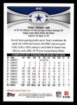 2012 Topps #410  Tony Romo  Back Thumbnail