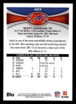 2012 Topps #423  Scott Chandler  Back Thumbnail