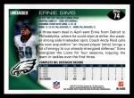 2010 Topps #74  Ernie Sims  Back Thumbnail