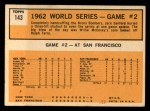 1963 Topps #143   -  Jack Sanford 1962 World Series - Game #2 - Sanford Flashes Shutout Magic Back Thumbnail