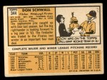 1963 Topps #344  Don Schwall  Back Thumbnail