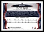2013 Topps #79  Brooks Reed  Back Thumbnail