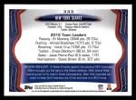 2013 Topps #333   New York Giants-FB Team Back Thumbnail