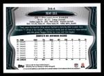 2013 Topps #364  Trent Cole  Back Thumbnail