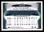 2013 Topps #370  LeSean McCoy  Back Thumbnail