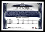 2013 Topps #375  Dez Bryant  Back Thumbnail