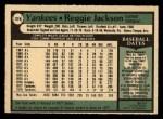 1979 O-Pee-Chee #374  Reggie Jackson  Back Thumbnail