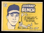 1970 Topps #464   -  Johnny Bench All-Star Back Thumbnail