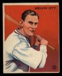 1933 Goudey #207  Mel Ott  Front Thumbnail