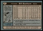 1980 Topps #47  Bill Bonham    Back Thumbnail