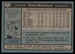 1980 Topps #131  Paul Mitchell  Back Thumbnail