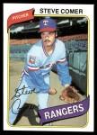 1980 Topps #144  Steve Comer  Front Thumbnail