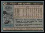 1980 Topps #38  Dan Spillner    Back Thumbnail