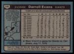 1980 Topps #145  Darrell Evans  Back Thumbnail
