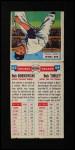 1955 Topps Double Header #63 #64 Bob Borkowski / Bob Turley  Back Thumbnail