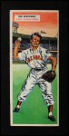 1955 Topps Double Header #63 #64 Bob Borkowski / Bob Turley  Front Thumbnail