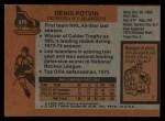 1975 Topps #275  Denis Potvin   Back Thumbnail