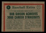 1975 Topps Mini #3  Bob Gibson  Back Thumbnail