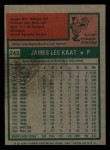 1975 Topps Mini #243  Jim Kaat  Back Thumbnail