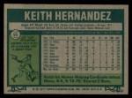 1977 Topps #95  Keith Hernandez  Back Thumbnail