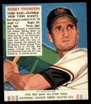 1952 Red Man #24 NL Bobby Thomson  Front Thumbnail