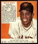 1952 Red Man #15 NL Willie Mays  Front Thumbnail