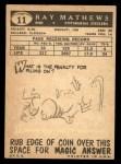 1959 Topps #11  Ray Mathews  Back Thumbnail