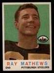 1959 Topps #11  Ray Mathews  Front Thumbnail