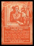 1957 Topps Isolation Booth #24   World's Most Precious Gem Back Thumbnail