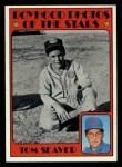 1972 Topps #347   -  Tom Seaver Boyhood Photo Front Thumbnail
