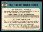 1965 Topps #259   -  Jim Northrup / Ray Oyler Tigers Rookies Back Thumbnail