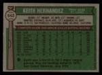 1976 Topps #542  Keith Hernandez  Back Thumbnail