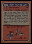 1973 Topps #247  Don Morrison  Back Thumbnail
