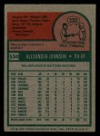 1975 Topps Mini #534  Alex Johnson  Back Thumbnail