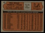 1972 Topps #485  Phil Regan  Back Thumbnail