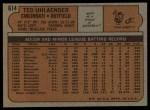 1972 Topps #614  Ted Uhlaender  Back Thumbnail
