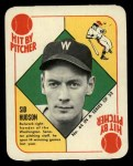 1951 Topps Red Back #44  Sid Hudson  Front Thumbnail