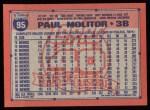 1991 Topps #95  Paul Molitor  Back Thumbnail