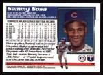 1995 Topps #11  Sammy Sosa  Back Thumbnail