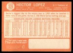 1964 Topps #325  Hector Lopez  Back Thumbnail