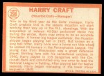 1964 Topps #298  Harry Craft  Back Thumbnail