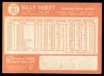 1964 Topps #551  Billy Hoeft  Back Thumbnail