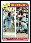 1980 Topps #1   -  Lou Brock / Carl Yastrzemski  Highlights Front Thumbnail